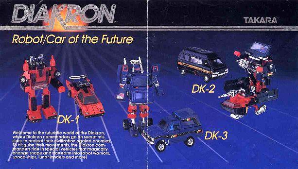 diakron1