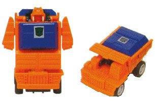 g1wideload_toy