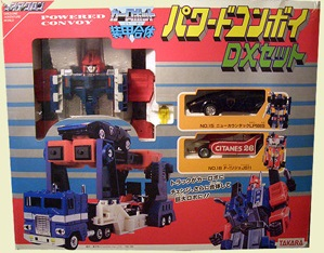 04-25-poweredconvoy-box2.jpg
