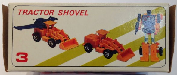 Tractor shovel box side 1.JPG