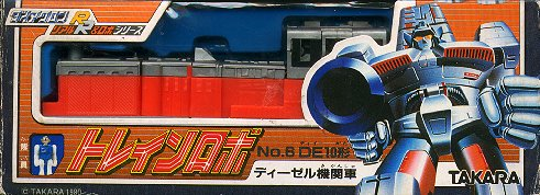 Trainrobo_NO6_box.jpg