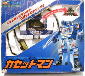 MC10cassetteman-1