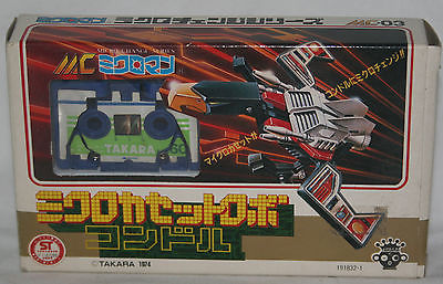 Vintage-Takara-Microman-Microchange-Cassette-MC-03-Condor-Blue-Version